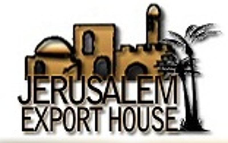 Jerusalem Export House
